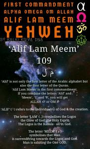 FIRST COMMANDMENT ALPHA OMEGA ALLAH OM ALIF LAM MEEM YEHWEH Book