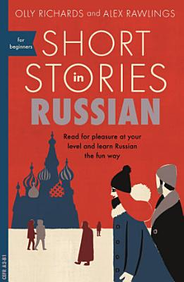 Short Stories in Russian for Beginners PDF