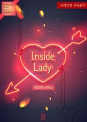 인사이드 레이디 (Inside Lady): 1권