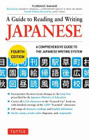 A Guide to Reading and Writing Japanese PDF