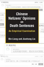 Chinese Netizens' Opinions on Death Sentences