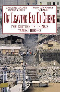 On Leaving Bai Di Cheng PDF