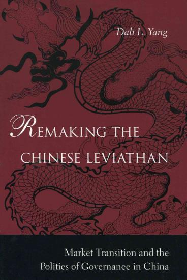 Remaking the Chinese Leviathan PDF