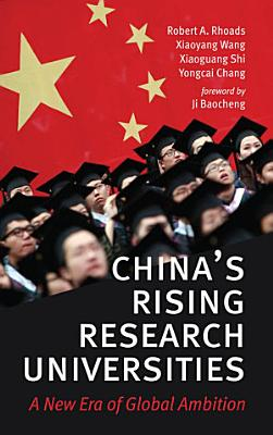 China s Rising Research Universities PDF