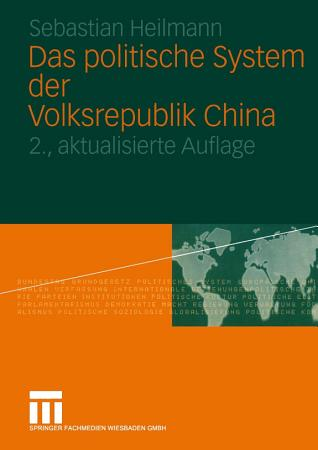 Das politische System der Volksrepublik China PDF
