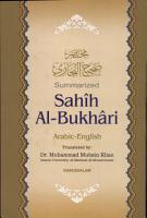 Summarized Sahih Al Bukhari  Large  PDF