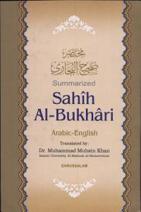 Summarized Sahih Al Bukhari  Large  PDF