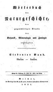 Herion - Justica: Siebenter Band