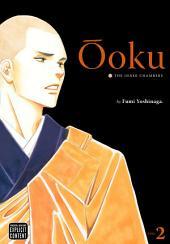 Ôoku: The Inner Chambers: Volume 2
