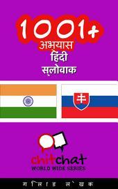 1001+ अभ्यास हिंदी - स्लोवाक