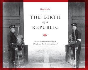 The Birth of a Republic