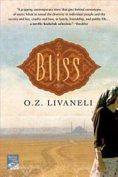 Bliss Book PDF