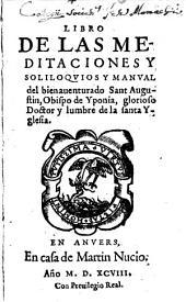 Libro de las meditaciones y soliloquios y manual