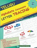 TELUGU Alphabets Consonants LETTER TRACING