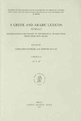 A Greek and Arabic Lexicon  6 PDF