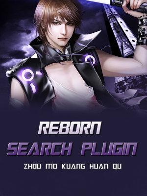 Reborn  Search Plugin PDF