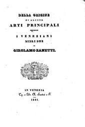 Della origine di alcune arti principali appresso i Veneziani libri duo
