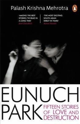 Eunuch Park