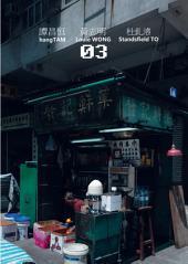 03: streetphotography