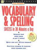 Vocabulary   Spelling Success in 20 Minutes a Day PDF