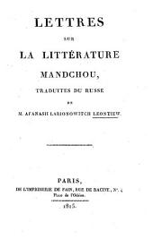 Lettres sur la littérature mandchou