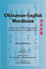 Okinawan-English Wordbook