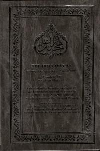 The Holy Qur  an Book