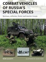 Combat Vehicles of Russia s Special Forces PDF