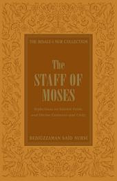 The Staff of Moses: Reflections of Islamic Belief, and Divine Existence and Unity