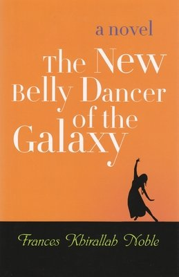 The New Belly Dancer Of The Galaxy