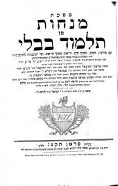 Masechet Menachot min Talmud Bavli