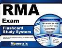 RMA Exam Flashcard Study System