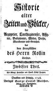Historie Alter Zeiten und Volcker