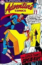 Adventure Comics (1938-) #382