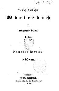 Deutsch kroatisches Worterbuch PDF
