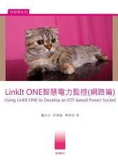 LinkIt ONE 智慧電力監控(網路篇): Using LinkIt ONE to Develop an IOT-based Power-Socket