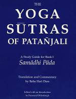 Yoga Sutras of Patanjali - Book 1