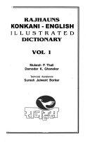 Rajhauns Konkani English illustrated dictionary PDF