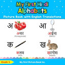 My First Hindi Alphabets Picture Book with English Translations Book