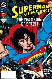 Action Comics (1938-) #696