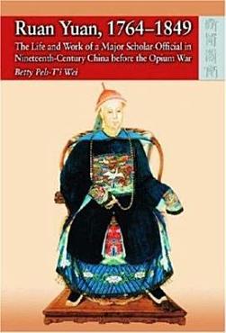 Ruan Yuan  1764 1849 PDF
