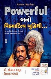Powerful Bano Vikramaditya Buddhi Thi... - Gujarati eBook