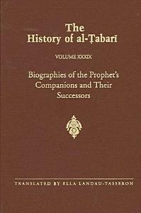 The History of al Tabari Vol  39 PDF
