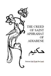 The Creed Of Saint Aphrahat Of Adiabene Book PDF