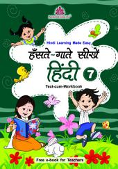 Hanste-Gaate Seekhen Hindi – 7