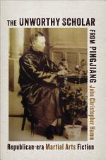 The Unworthy Scholar from Pingjiang
