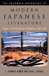 The Columbia Anthology Of Modern Japanese Literature Book PDF