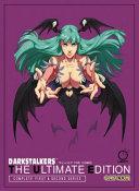 Darkstalkers Book