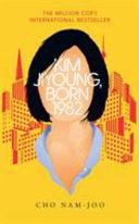 MS KIM JIYOUNG, BORN 1982