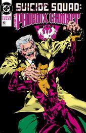 Suicide Squad (1987 - 1992) #43